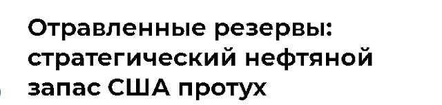 Блог Кота Моти \Кот Матвей Хвостов: читверк  %25D1%258B%25D1%25853