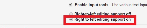 right to left writing in gmail