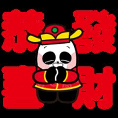 3 Bears - Happy Chinese New year!