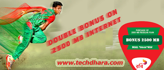 Robi 100% bonus on 2500 MB or 2.5 GB offer