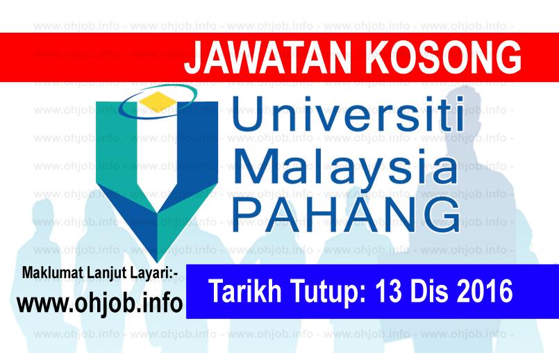 Jawatan Kerja Kosong Universiti Malaysia Pahang (UMP) logo www.ohjob.info disember 2016