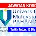 Job Vacancy at Universiti Malaysia Pahang (UMP)