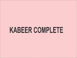 KABEER COMPLETE HAUSA NOVEL - Gidan Novels | Hausa Novels