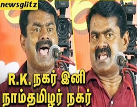 Tamil Eelam Seeman aggressive speech | DONT MISS!