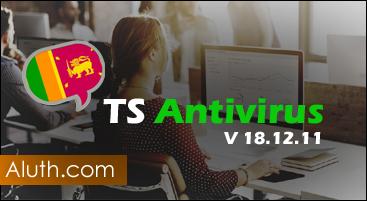 නව මුහුනුවරකින් ඔබ වෙතට එන මෙම මෘදුකාංගය පෙර සංස්කරණයටසාපේක්ෂව ඉතාමත් වෙිගවත් බවින් යුක්තයි.  මෙය ලාංකීය නිර්මාණයක්, නිපදවා තිබෙන්නේ සබරගමු පලාතේ සිටින මෘදුකාංග නිපදවන්නෙකු වූ තිසර සදරැවන් විසිනි. Professional Anti virus මෘදුකාංග සමඟ සසදන්නේ නැතුව නිර්මාණාත්මක බව බලන්න ඔබත් ඉන්ස්ටෝල් කරලම බලන්න. බලන්න තිරඡායාරූප කිහිපයක්.