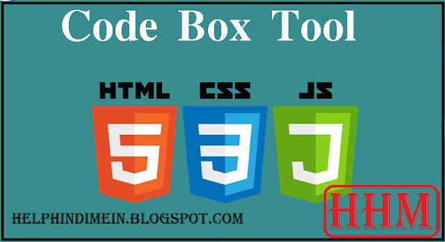 Blog ki post me html code box kaise add kare