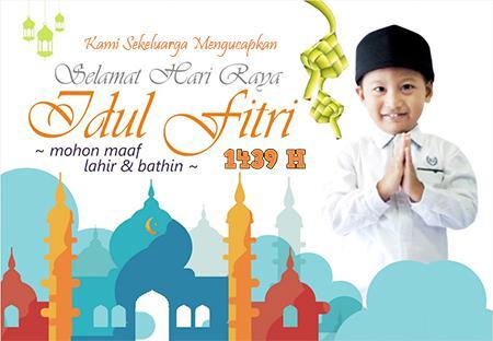 Gambar DP BBM Idul Fitri