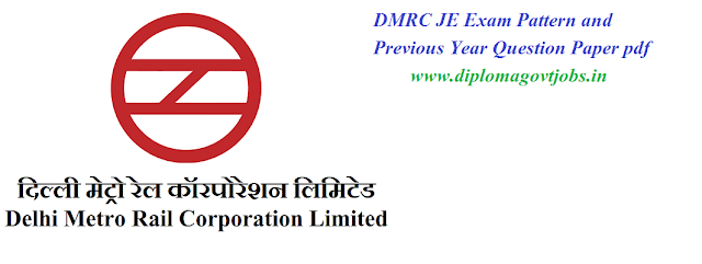 DMRC JE Previous Year Question Paper pdf