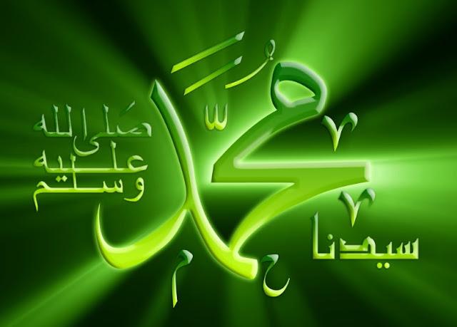 Hadis Nabi Sebagai Pedoman Hidup Umat Islam