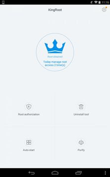 Kingroot Apk Full Premium