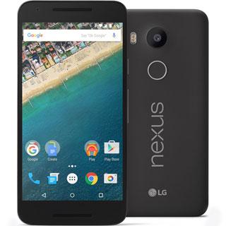LG Nexus 5X Price in Pakistan