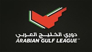 موعد مباراة الشارقة والظفرة اليوم الثلاثاء 05-02-2019 في مباريات دوري الخليج العربي الاماراتي