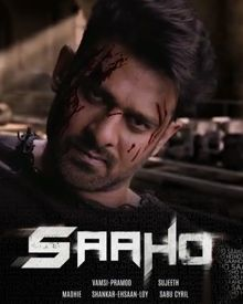 Saaho Movie Release Date Confirmed