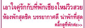 http://khunnaiver.blogspot.com/2016/12/5.html