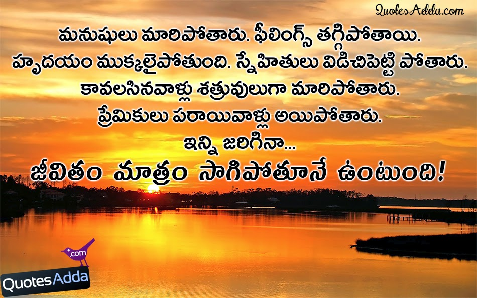 Love Cheating Quotes Images In Telugu The Galleries Of Hd Wallpaper