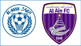 مشاهدة مباراة العين والنصر بث مباشر بتاريخ 21-09-2018 دوري الخليج العربي الاماراتي