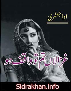 Ghazalan Tum To Waqif Ho