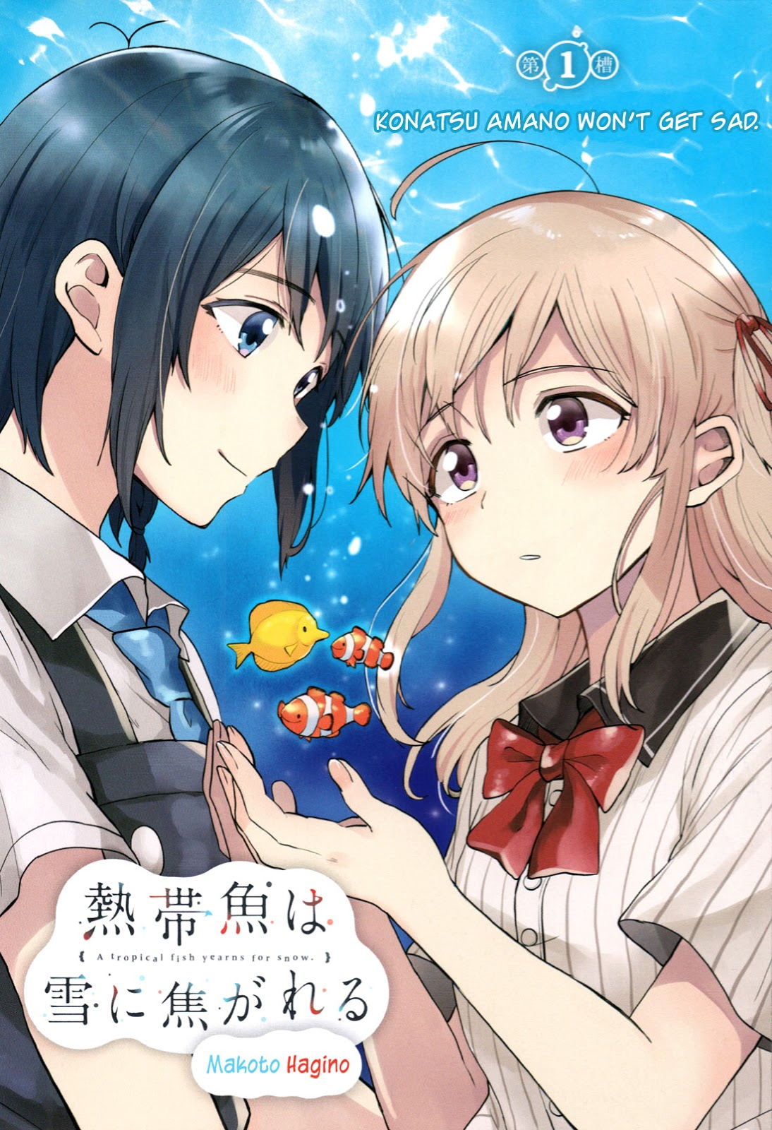 %255BHachimitsu Scans%255D Nettaigyo v01 c01 04 - Un pellegrinaggio basato su un manga Yuri. Sì, c'è anche questo in Giappone