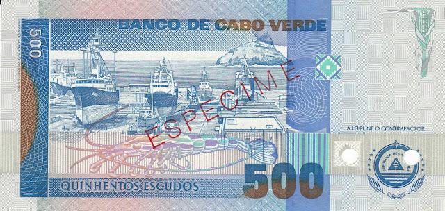 Cape Verde 500 Escudos banknote 1992 maritime shipyards of São Vicente