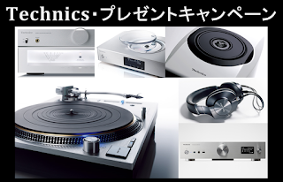 http://nojima-audiosquare.blogspot.jp/2016/12/technics.html