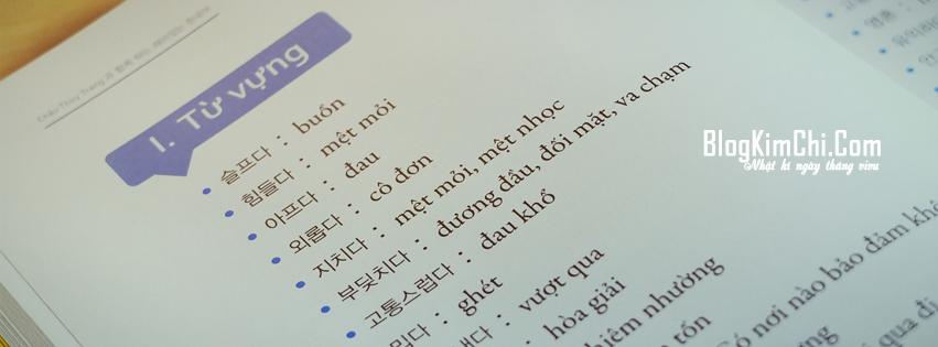 Vui học tiếng Hàn - Luyện dịch bài 1