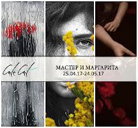 https://cutecutblog.blogspot.ru/2017/04/13.html