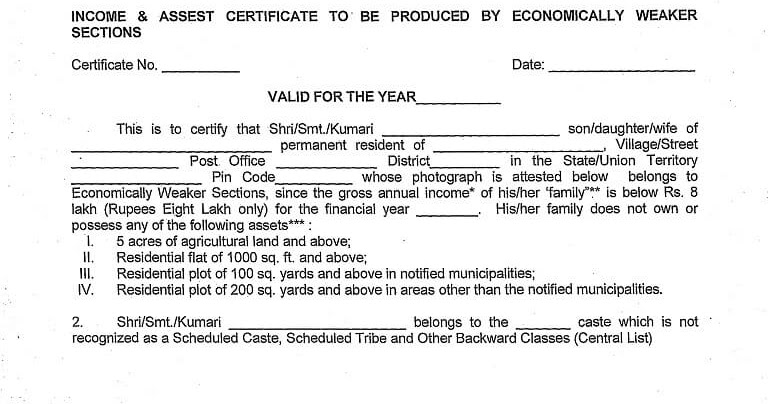 Reservation to EWS Format for Income  Asset Certificate issuing