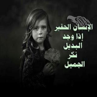 صور خلفيات مكتوب عليها 2019 عبارات حلوه HTKaq8FF85eq2daO8sSQ