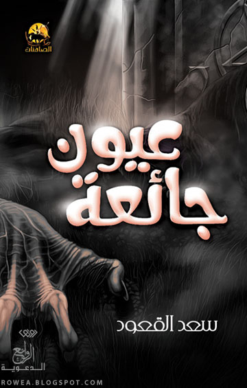 https://rowea.blogspot.com/2011/10/mp3_20.html