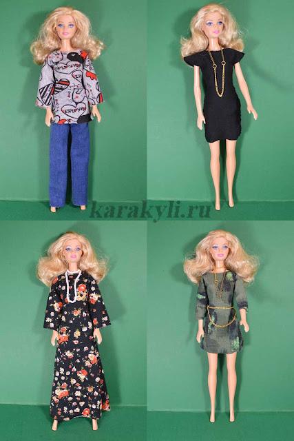 Одежда для Барби и других кукол своими руками. МК и советы, В стиле 70-х: наряды для Барби, Вязаная одежда для кукол — фото-идеи, Демисезонное пальто для Барби, Идеи красивой одежды для кукол, Колготки для куклы Барби, Кружевной бюстгальтер и стринги на Барби. Фото МК, Нижнее белье для Барби из трикотажа, Пижама для Барби из трикотажа, Свитерок для Барби из перчатки — 2 модели, Трикотажное платье для Барби из носка, Трикотажный джемпер для Барби, русики-шорты для куклы, Шикарные наряды для кукол — фото-идеи, как сшить одежду на Барби, платье на куклу Барби выкройки, одежда на кукол монстр хай своими руками, одежда на кукол своими руками мастер класс с фото, одежда на кукол своими руками пошагово, из чего можно сшить одежду для кукол, кукольный гардероб, Белье для кукол своими руками. Мастер-классы и советы, как сшить юбку для куклы своими руками, как сшить платье на куклу, своими руками, как сшить нижнее белье на куклу своими руками фото пошагово, как сшить колготки на куклу, как сшить кукольное нижнее белье, как сшить пальто на куклу барби, выкройки кукольной одежды, пошив кукольной одежды, вязанная одежда на кукол, как связать одежду на кукол, Балетный винта из бумаги и лоскутков,, Barbie, Барби, белье кукольное, гардероб кукольный, трусы, шорты, белье для кукол, из кружева, из гипюра, , для Барби, для кукол, из ткани, мастер-класс, одежда кукольная, пижама, свитер, своими руками, текстиль, шитье, шитье для кукол, трусы для куклы, трусы для Барби, трусы кружевные,белье нижнее, белье кружевное, Fashion Royalty, бельё, белье для Fashion Royalty, кружево, мастер-класс, одежда, одежда кукольная, одежда на Fashion Royalty, трусы, трусы для куклы, шорты, шорты для куклы, Monster High, бельё, белье для Monster High, кружево, мастер-класс, одежда, одежда для Monster High, одежда кукольная, трусы, трусы для куклы, шорты, шорты для куклы, из носков, из трикотажа,В стиле 70-х: наряды для Барбиhttp://handmade.parafraz.space/