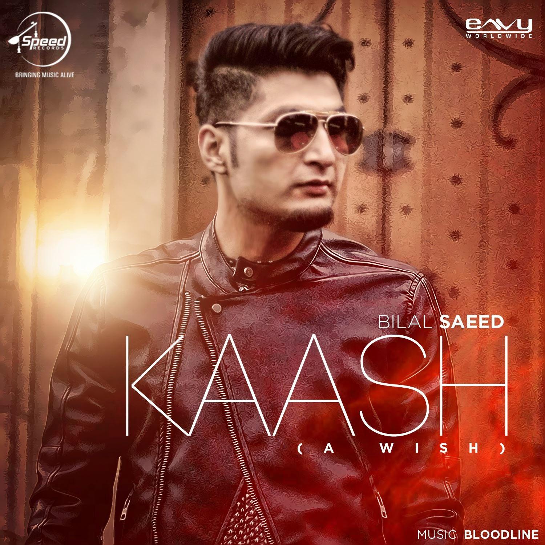 No Need Full Punjabi Mp3 Song Download: Kaash (a Wish) Full Song Lyrics Video