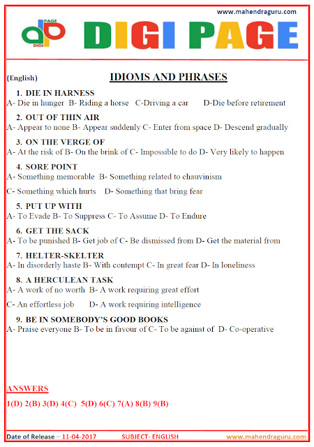 DP |  IDIOMS AND PHRASES | 11 - APR - 17 | IMPORTANT FOR SBI PO