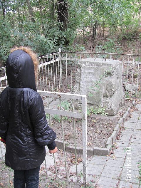 могила Ферсман