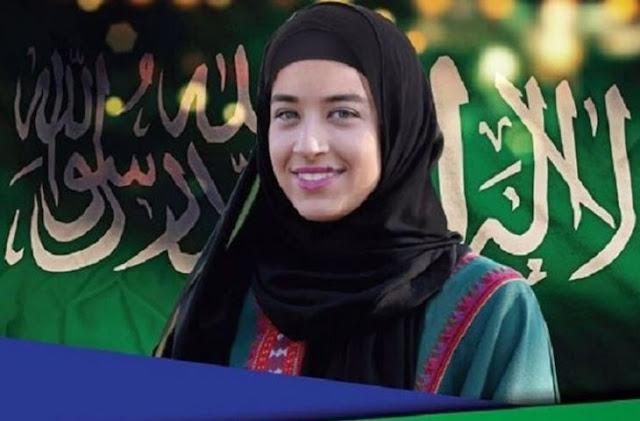 Subhanallah ``Atlet Saudi Mundur Dari Olimpiade Karena Menolak Menghadapi Israel``