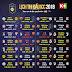Lịch thi đấu ICC 2018 (International Champions Cup 2018) trên SCTV