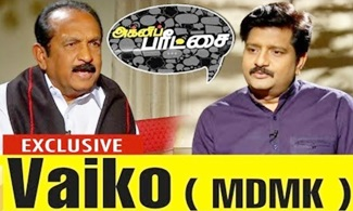 Vaiko Interview On Who's Next CM?