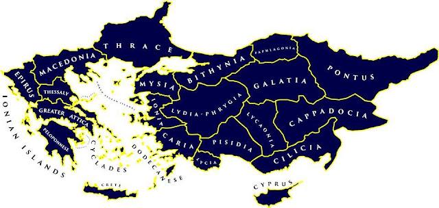 Ονομασίες Περιοχών Ελλάδος - Μικράς Ασίας