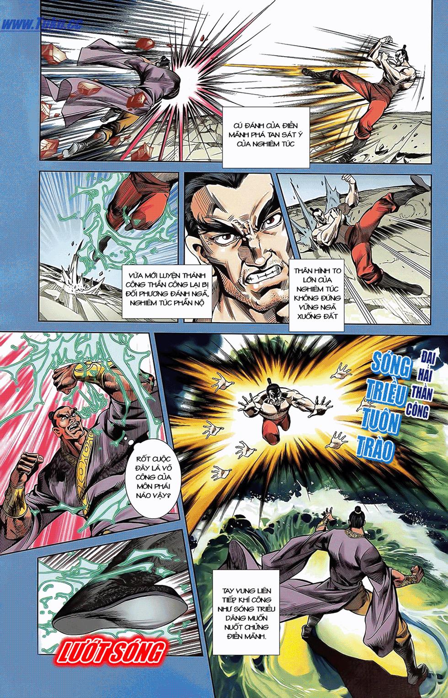 Tần Vương Doanh Chính chapter 7 trang 15