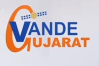 Image result for 'वंदे गुजरात'