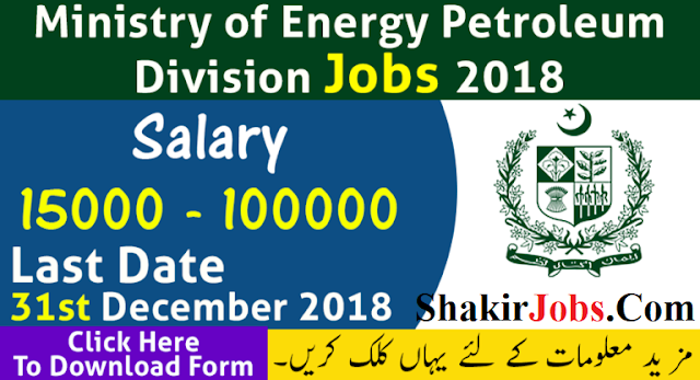 ministry of energy petroleum division jobs 2018  ministry of energy petroleum division islamabad  ministry of energy petroleum division islamabad jobs  ministry of petroleum jobs 2018  petroleum minister of pakistan 2018  ministry of energy petroleum division govt of pakistan  ministry of petroleum pakistan jobs 2018  ministry of energy and petroleum jobs 2018  Page navigation