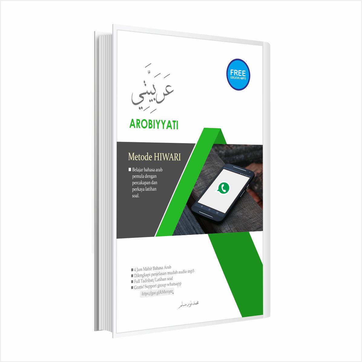 Ebook Bahasa Arab