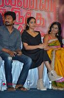 Saravanan Irukka Bayamaen Tamil Movie Press Meet Stills  0052.jpg