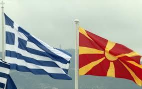 Καλά τα περι διεθνισμού, τα περι καλής γειτονίας, της συνεργασίας των λαών όμως.....