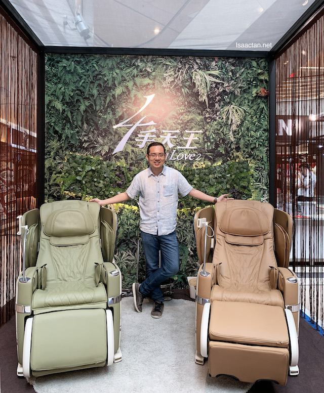 First we introduce the OSIM uLove 2 Massage Chairs!