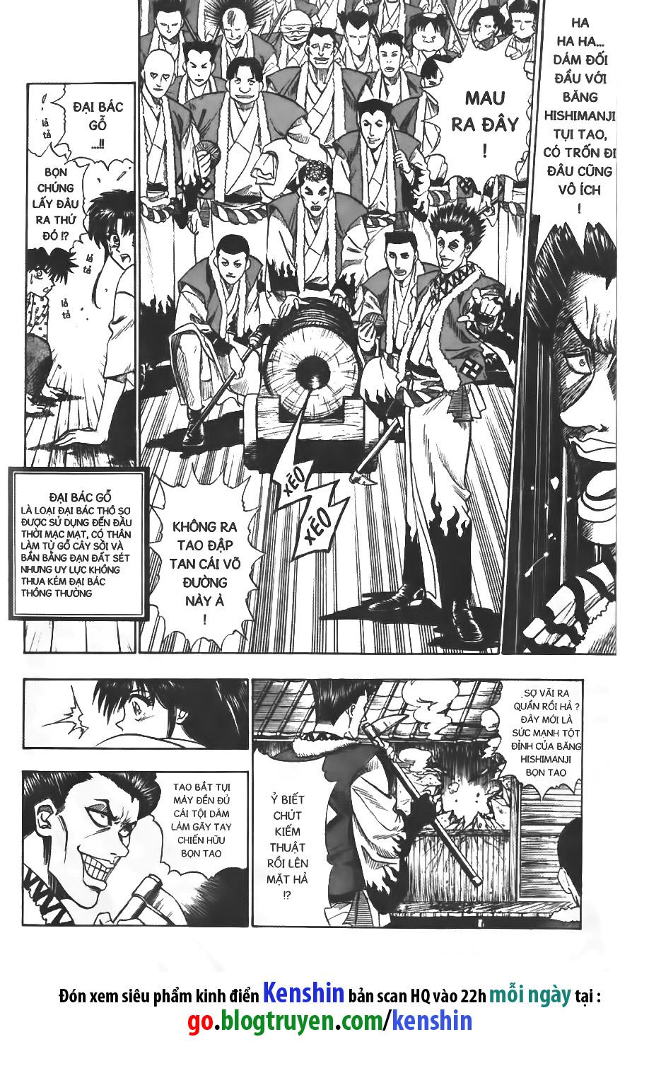 Rurouni Kenshin chap 4 trang 11