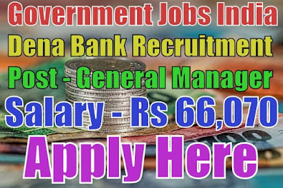 Dena Bank Recruitment 2017