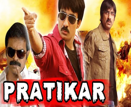 Pratikar (2015) Hindi Dubbed Full Movie