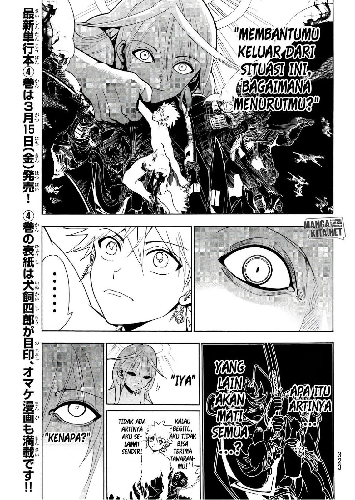 Orient Chapter 38-4