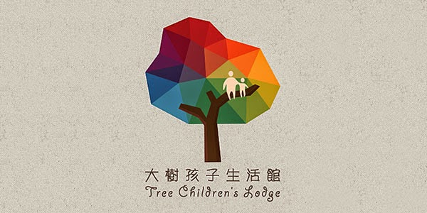 Kumpulan Desain Logo Low Poly - Tree Childerns Lodge Low Polygon Logo