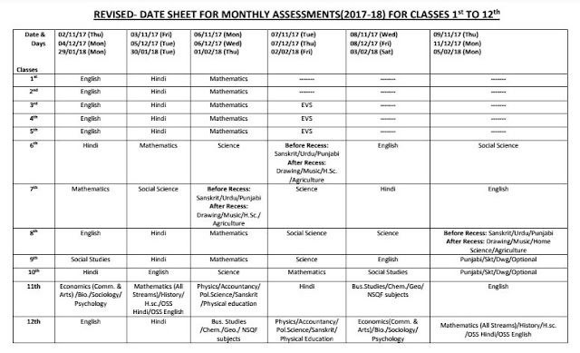 image : Revised HBSE 9-12 Class Monthly Assessment Test Date Sheet 2017-18 @ Haryana Education News